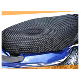 seat-cover-png.png